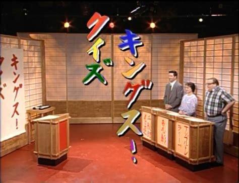 show snl image japanese show snl jpg logopedia fandom powered by wikia