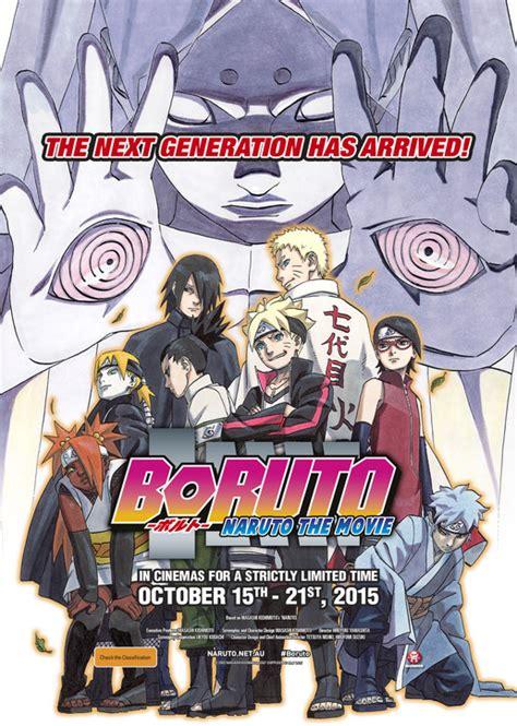poster film boruto boruto movie to be shown in cinemas in australia and new