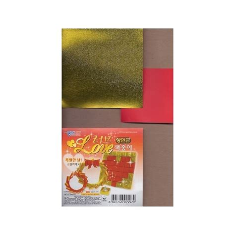 Gold Origami Paper Bulk - 050 mm 50 sh two sizes and gold paper bulk
