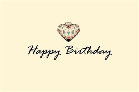 happy birthday simple design irnovertak s articles tagged quot happy birthday card quot irno