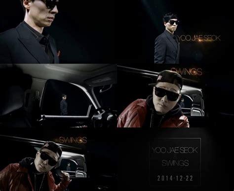 swings rapper yoo jae suk and rapper swings release teaser video for a