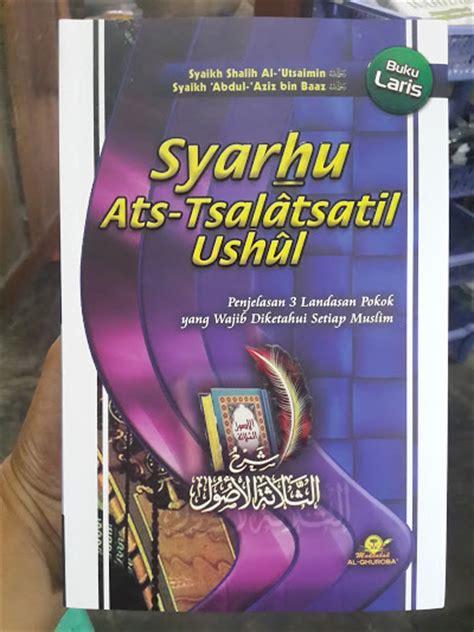 Bingkisan Tuk Kedua Mempelai buku syarh ats tsalatsatil ushul penjelasan 3 landasan pokok toko muslim title