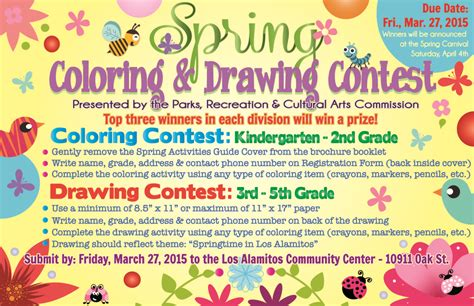 Drawing Contest by Los Alamitos Carnival Coloring And Drawing Contest