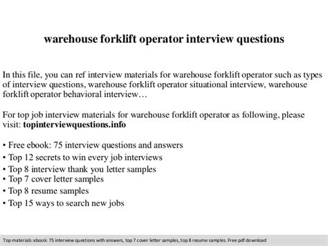 Warehouse Resume Samples by Warehouse Forklift Operator Interview Questions