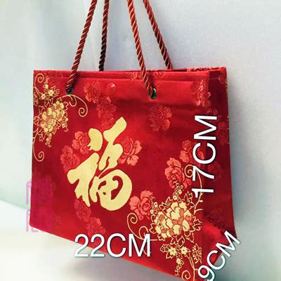 new year oranges bag qoo10 cny 福袋织锦 fu pouch orange bag new year