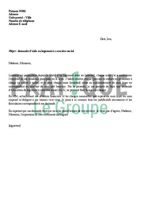 Exemple De Lettre De Demande D Aide Financière Pour étudiant Lettre De Demande D Aide Au Logement 224 Caract 232 Re Social Als Pratique Fr