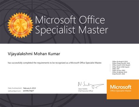 Cd Master Microsoft Office mos 2010 master certificate