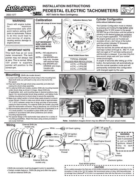 auto meter tach wiring diagram auto meter rpm
