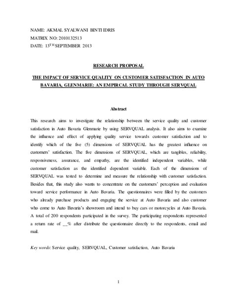 inventory research paper research on inventory management paper
