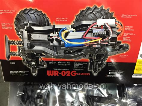 Tamiya 58601 1 10 Rc Tractor Kumamon Version tamiya 110 58601