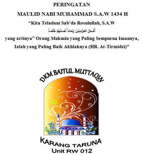 contoh cover proposal maulid nabi muhammad saw contoh bee contoh cover proposal maulid nabi muhammad saw contoh bee