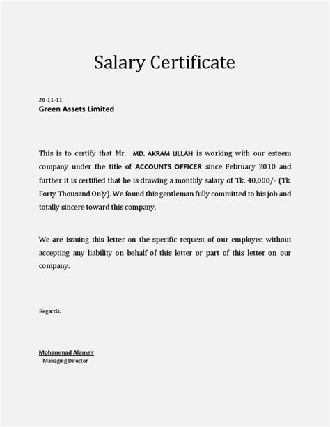 certify letter for director salary certificate template
