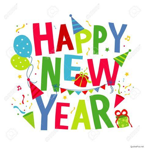cartoon happy new year happy new year text cartoon vector