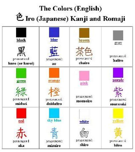 color in japanese gallsensei colours
