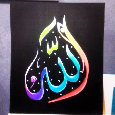 Kaligrafi By Kaligrafi T M toha s calligraphy masterpiece lukisan kaligrafi