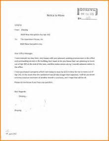 8 landlord reference letter janitor resume