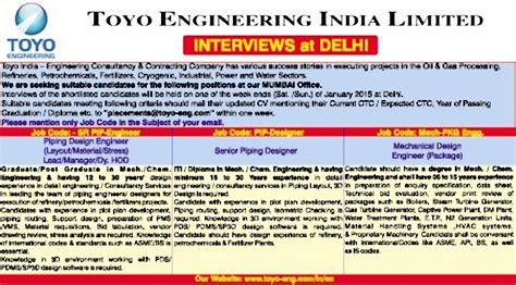 design engineer job vacancy in chennai piping layout engineer jobs jobs in toyo engineering india