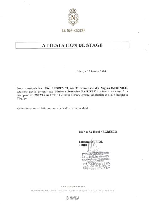 Attestation La Letter Modele Attestation De Stage 3eme Document