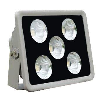 250w led flood light loa tg 250w led flood light 250w flood light laster
