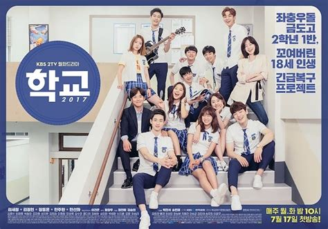 dramafire criminal minds school 2017 episode 01 kdramawave
