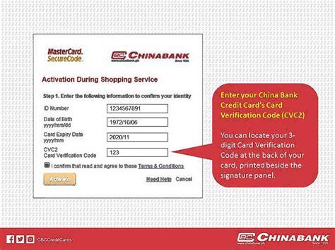 china bank number introduction to china bank mastercard securecode