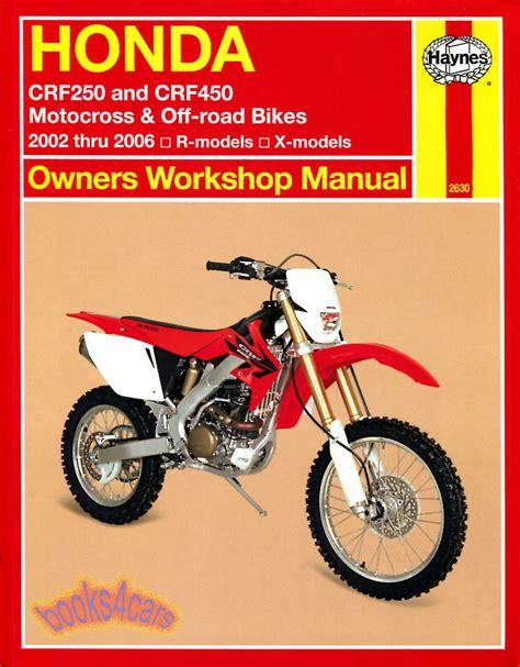 crf on line shop manual honda service repair book crf250 crf450 haynes
