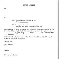An Offer Letter Exle Simple Appointment Letter Format Best Template Collection