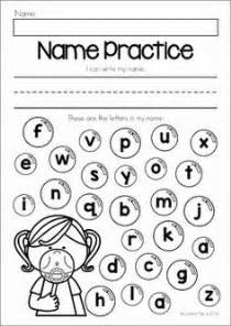Teaching To Write Their Name Templates by The World S Catalog Of Ideas