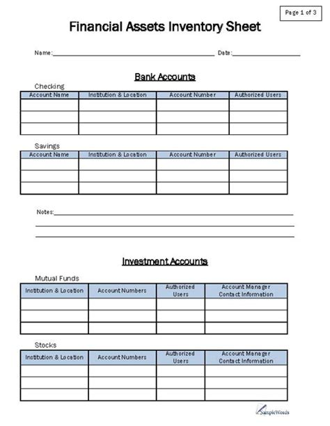 financial asset inventory sheet financial asset inventory form