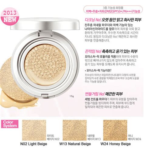 Etude Precious Mineral Any Cushion the best cushion foundation for your skin type an intro