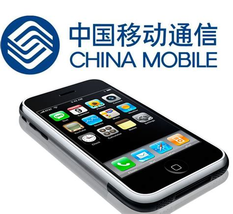 apple to sign a deal with china mobile