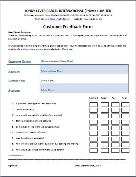 service requirements template the customer feedback form is a written document or tool
