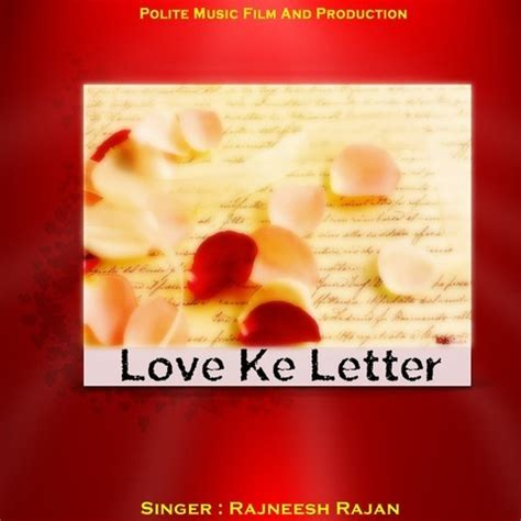 Letter Mp3 Song Ke Letter Songs Ke Letter Mp3 Bhojpuri Songs Free On Gaana