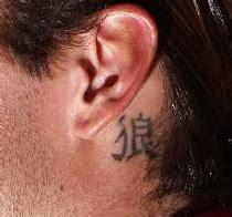 fakta real madrid tattoo sergio ramos