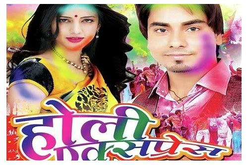 v6 holi video song download 2016