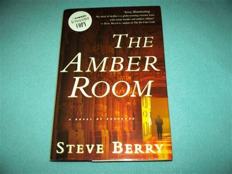the room steve berry the room hcdj book steve berry signed edition 2003