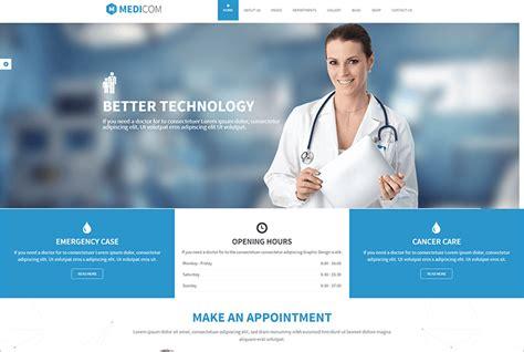 theme drupal health 6 doctor drupal themes templates free premium