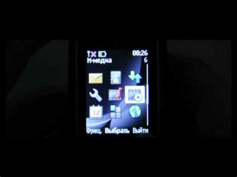 nokia 2323 classic video clips