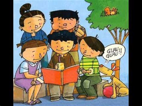 libro la tierra larga 4 d 237 a internacional del libro infantil y juvenil youtube