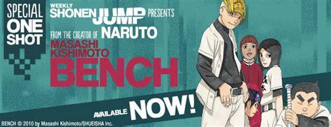 masashi kishimoto bench blog weekly shonen jump