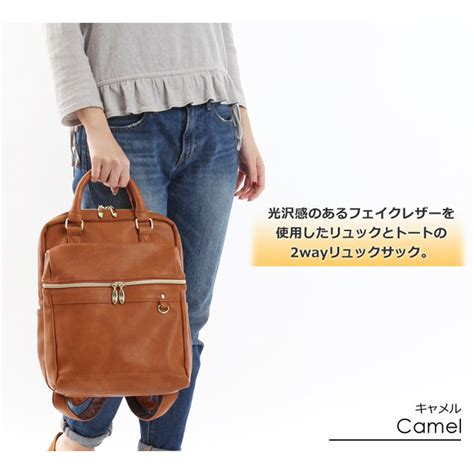 legato largo tas ransel kulit mini 2 way brown jakartanotebook