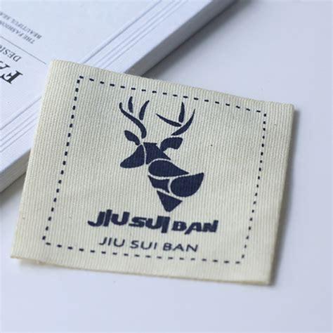 contoh design label tudung free shipping custom logo cotton material print labels