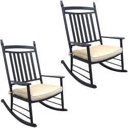 aluminum outdoor rocking chairs walmart