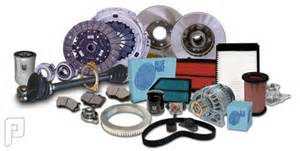 Martins Auto Parts And Truck Accessories