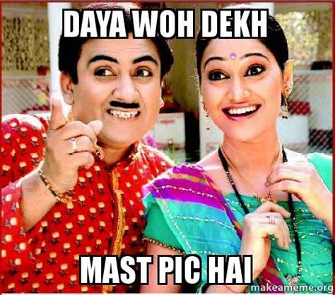 Meme Mast - daya woh dekh mast pic hai make a meme