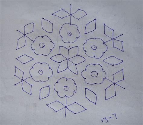 Flower Design Muggulu   rangoli 28 muggulu kolam flower rangoli design 5