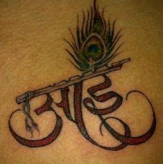 tattoo name aai in marathi 1000 images about marathi kavita for mother on pinterest