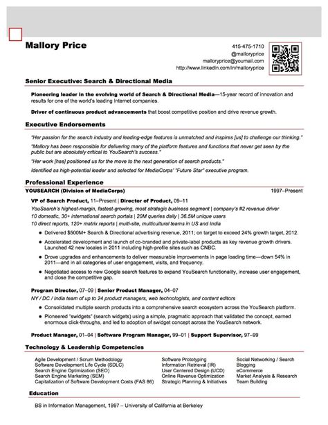 Resume Qr Code Bringing Your Resume Into The 21st Century Bluesteps