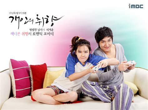 dramacool popular drama the perfect match episode 2 english sub dramacool korean