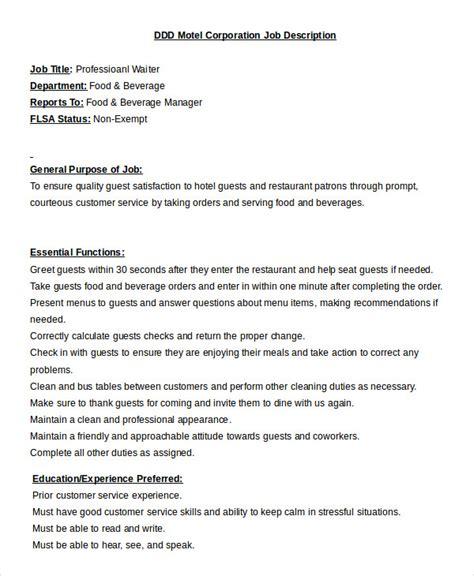 Professional Job Description Layout | 10 waiter job description templates pdf doc free